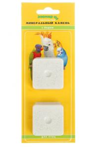 """Минеральный камень """"ЗООМИР"""" для птиц с йодом, 2 шт, 25 г"""