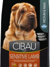 Cibau Sensitive Lamb Medium & Maxi (ягнёнок)
