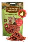 Деревенские лакомства  для собак мини-пород: ломтики крольчатины