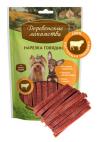 Деревенские лакомства  для собак мини-пород: нарезка говядины
