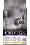 ProPlan junior Для здорового развития котят в возрасте от 6 недель до 1 года.