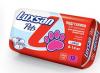 Подгузники LUXSAN Premium L 8-14 кг