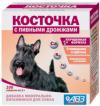 """Витамин """"Косточка"""" пивные дрожжи № 100 таб"""
