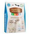 Витаминизированное лакомство для кожи и шерсти для кошек