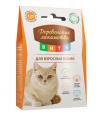 Витаминизированное лакомство для взрослых кошек