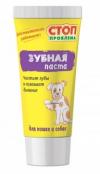 Зубная паста STOP-ПРОБЛЕМА , 60 мл